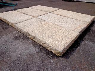 景観石材 舗石 ビエトイエロー ペーブ