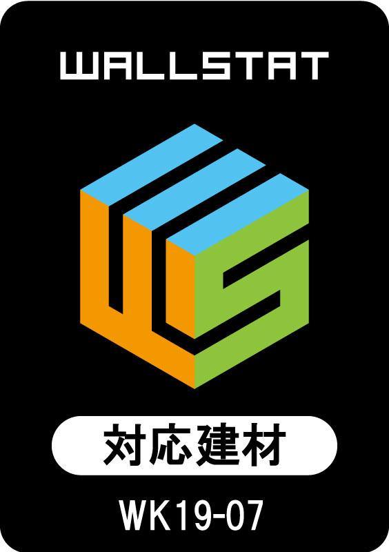 耐力制震壁【オメガシステム】