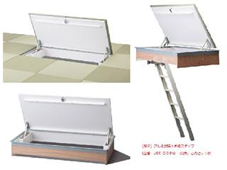 ガスダンパー式大型畳下開口ハッチ(半帖畳専用)/アルミ製床下昇降ステップ