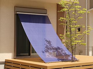 サングッド 【外付け窓用遮熱スクリーン】