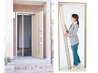 玄関・勝手口ドア用網戸 【トレミド】