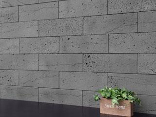 アンチックバサルト(ボーダー系 壁用石材)
