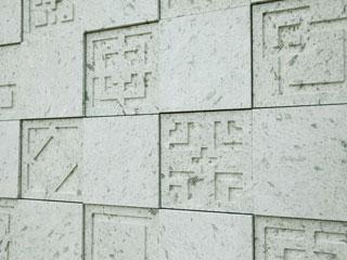 レリーフ十和田石(彫刻石材)