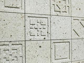 レリーフ大谷石(彫刻石材)