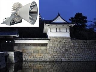 MIRACH - LED 投光器
