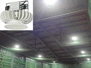 MIRACH - LED 高天井照明