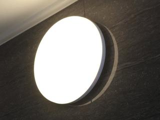 スマートAcrich 浴室照明【超薄型】