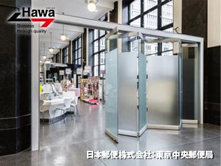 大型ガラス折戸センターフォールド 80/GV