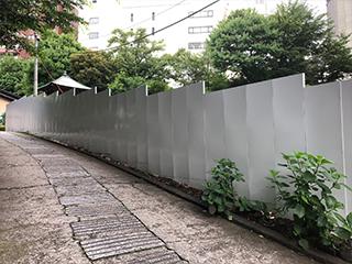 VIC巾木パネル