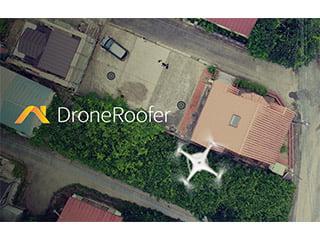 屋根外装点検アプリ『DroneRoofer』