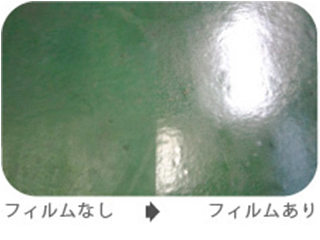 エコクリーンフィルム【床用保護フィルム】