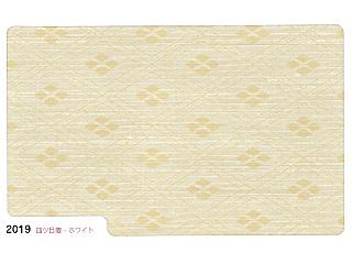 龍村-2019 四ツ目菱(ホワイト)