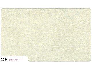 龍村-2026 水面(グリーン)
