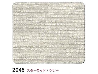 龍村-2046 スターライト(グレー)