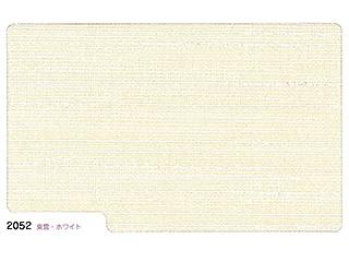 龍村-2052 東雲(ホワイト)