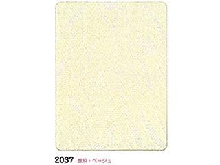 龍村-2037 葦原(ベージュ)