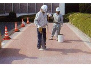 ネイチャーコートAR【薄層カラー舗装】