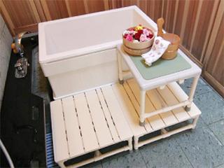 おふろ~ず【個浴用FRP浴槽】