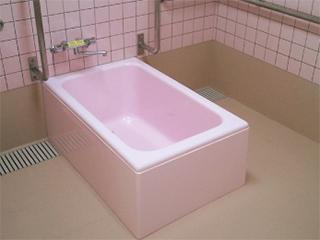 ほほえみ【個浴用FRP浴槽】