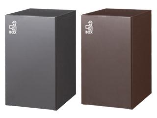 戸建て住宅用 宅配ボックス