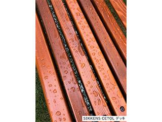 シッケンズ木材保護塗料【屋外用】 セトールデッキ