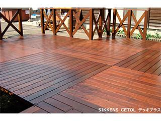 シッケンズ木材保護塗料【屋外用】セトールデッキ プラス
