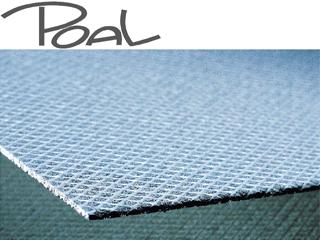 【無料サンプル進呈中】アルミニウム繊維吸音板 POAL(ポアル)