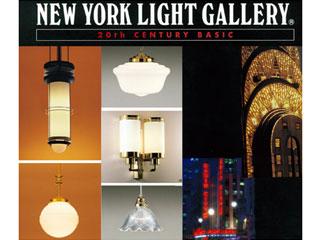 アメリカン・アールデコスタイル <br> 「NEW YORK LIGHT GALLERY」