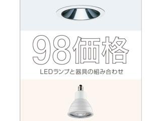 組み合わせ自由で、どれでも定価¥9,800- <br> 【98価格】シリーズ