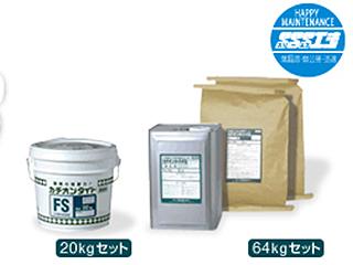 セメント系カチオン性アクリル樹脂モルタル【カチオンタイトFS】