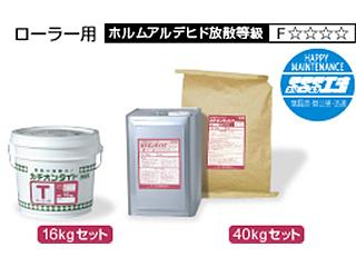 セメント系カチオン性SBR樹脂モルタル【カチオンタイトT】