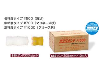 カートリッジ型注入用エポキシ樹脂【SSSボンド】