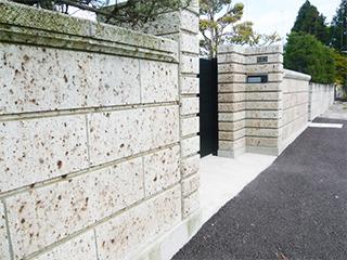 大谷石 塀材