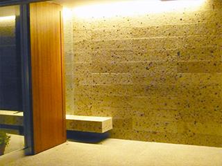 高級感と趣を演出する大谷石 板材
