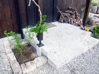 大谷石 (エクステリア:敷石・ガーデニングなど)
