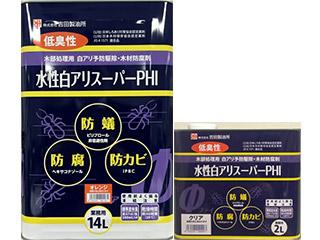 白アリ予防駆除剤【白アリスーパーPHI】<br> (原液使用)