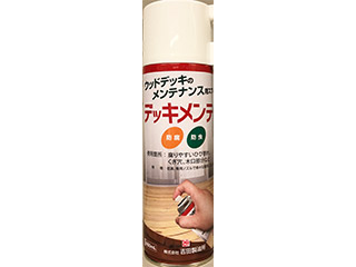木材防腐剤【デッキメンテ】