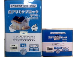 白アリ予防駆除剤【白アリミケブロック】(希釈済み)