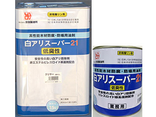 白アリ予防駆除剤【白アリスーパー21低臭性】
