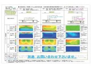 全空気式床ふく射空調システムと他の方式の比較